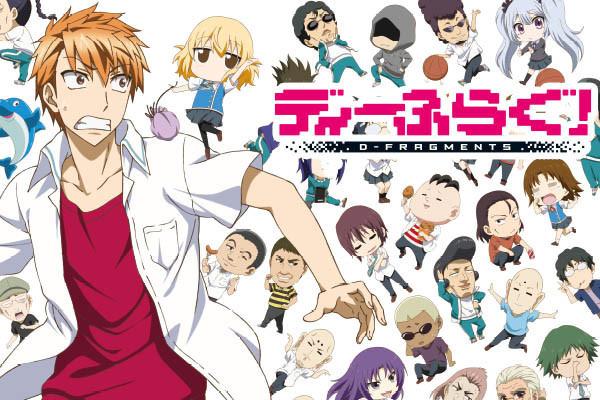 Anime D-Fragments