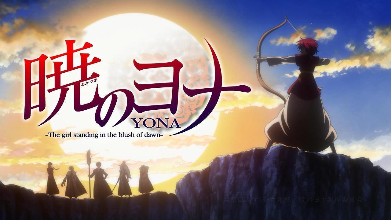Anime Akatsuki no Yona
