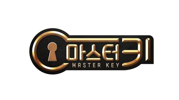 Show Master Key
