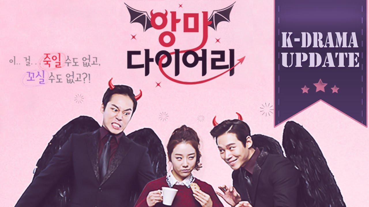 Сериал Дневник дьявола