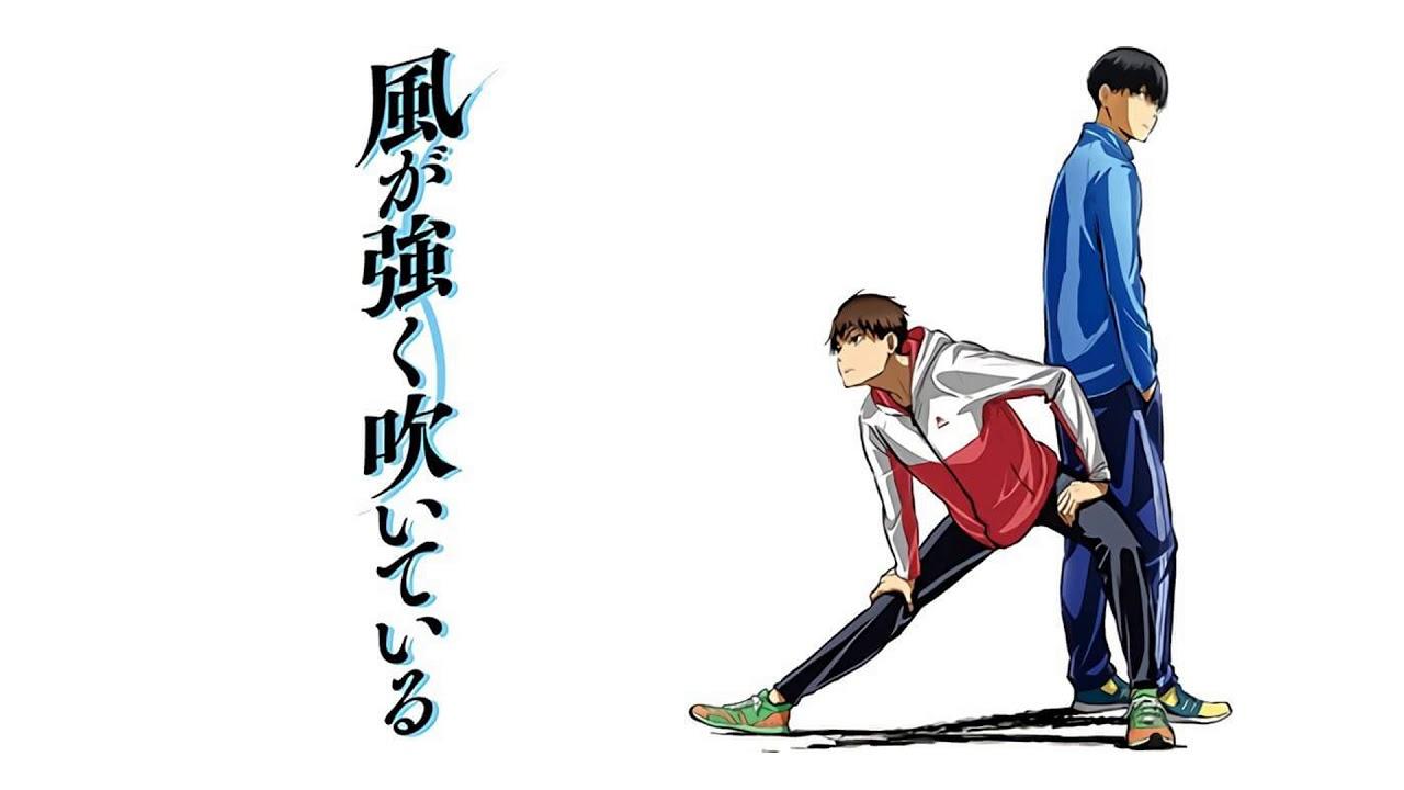 Anime Kaze ga Tsuyoku Fuiteiru