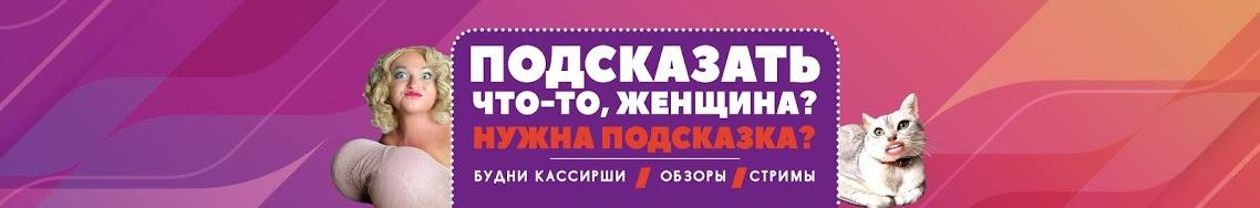 Show Похититель Ароматов 2