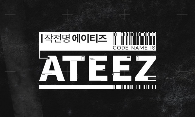 Show Code Name is ATEEZ