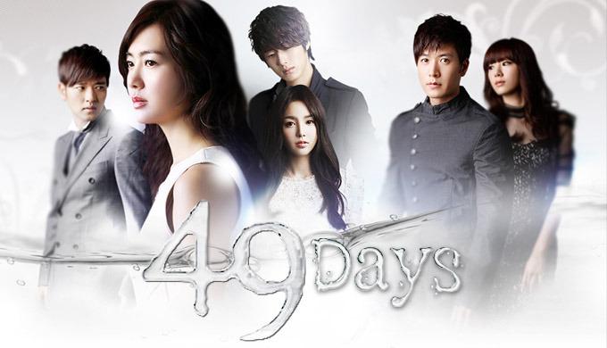Show 49 Days
