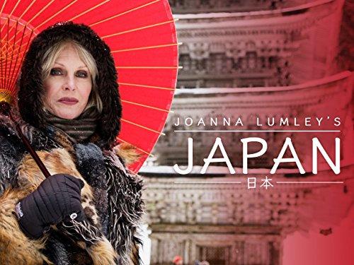 Сериал Джоанна Ламли в Японии