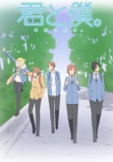 Anime Kimi to Boku.