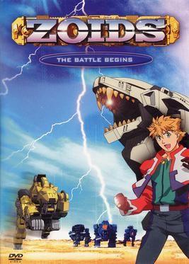 Anime Зойды нового века