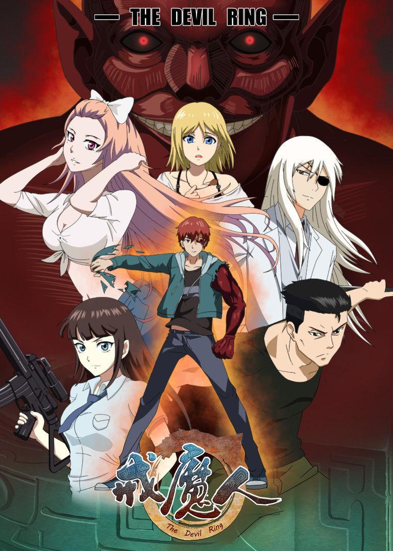 Anime The Devil Ring