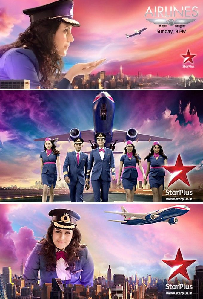 Show Airlines