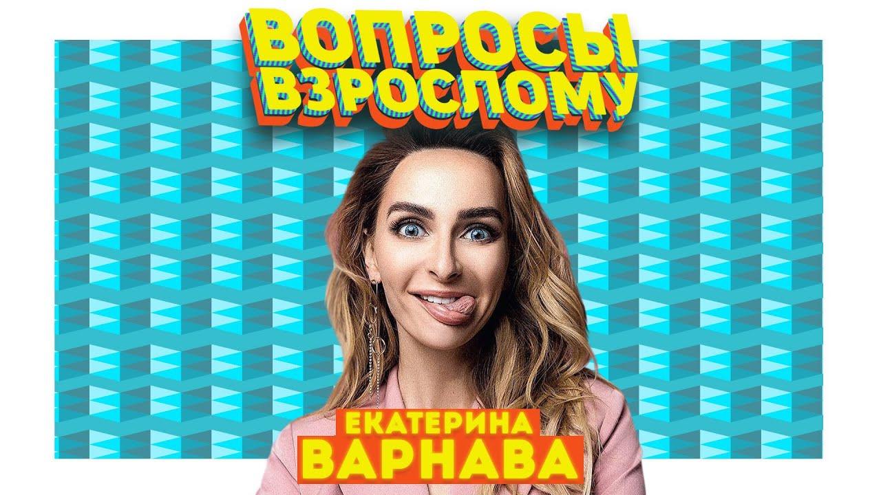 Сериал Вопросы взрослому / Фьючерс