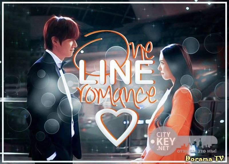 Сериал Любовь онлайн
