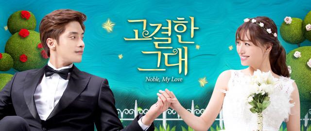 Show Noble, My Love