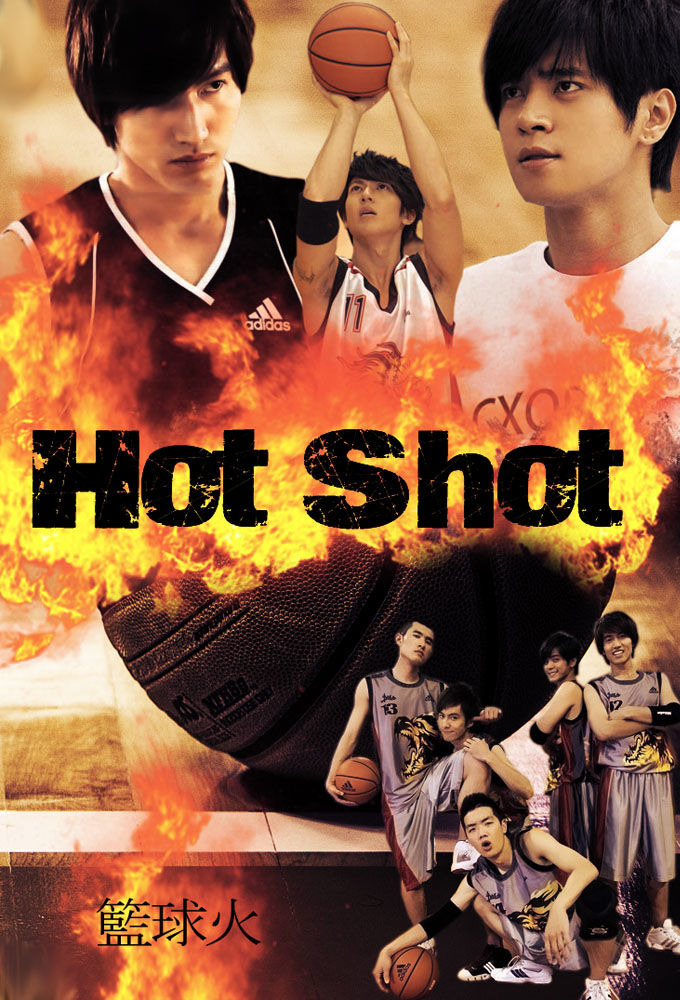 Show Hot Shot