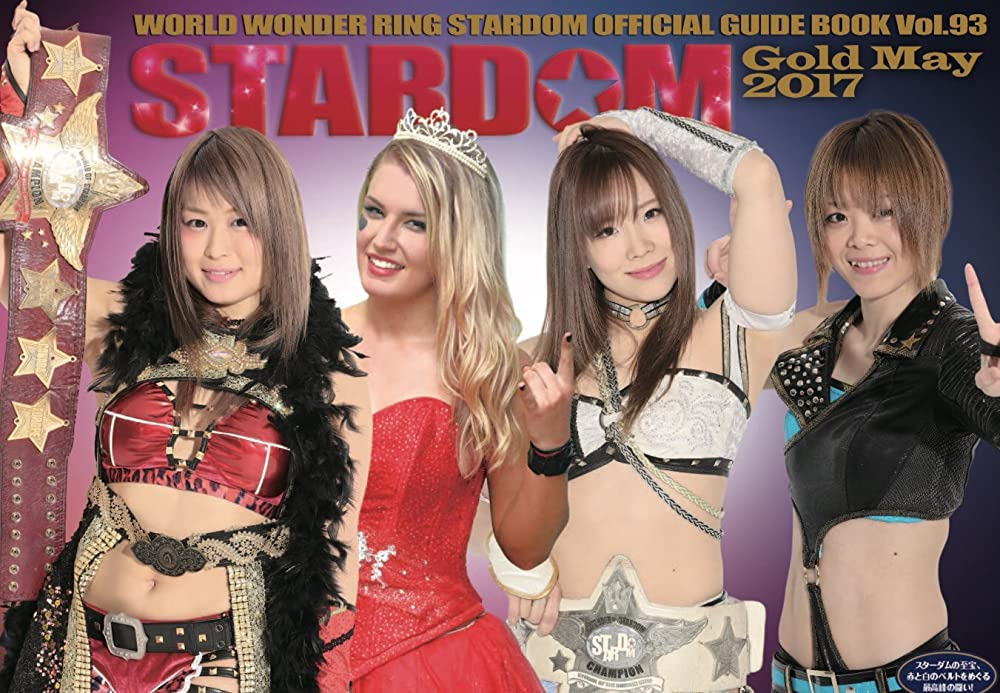 Сериал World Wonder Ring STARDOM