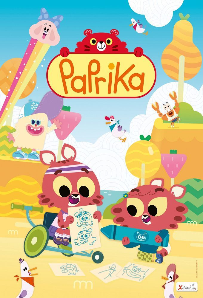 Сериал Paprika