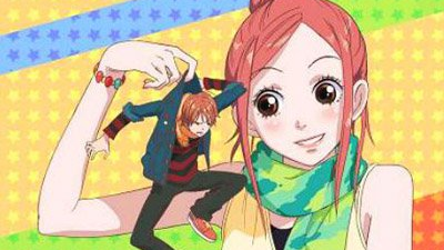 Anime Lovely Complex