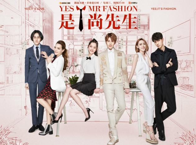 Show Yes! Mr. Fashion