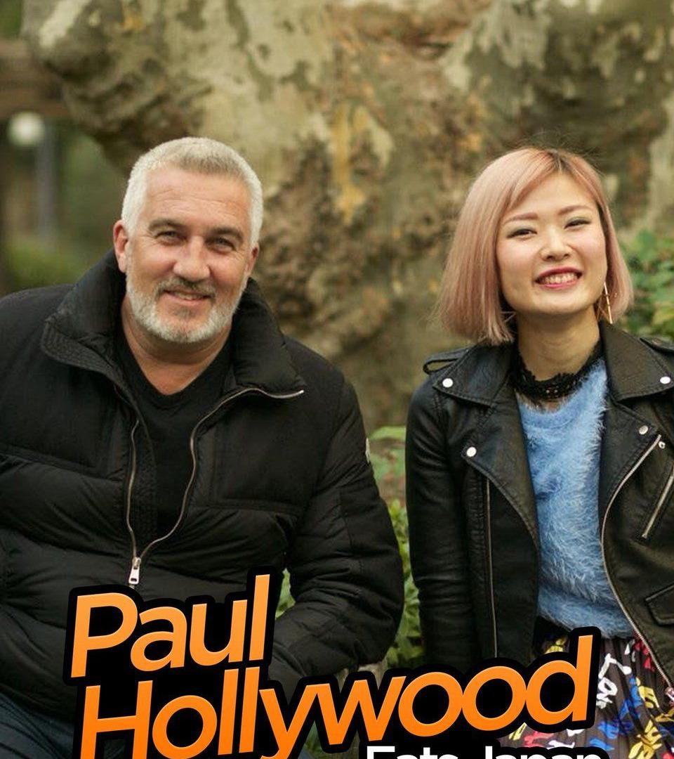 Сериал Paul Hollywood Eats Japan