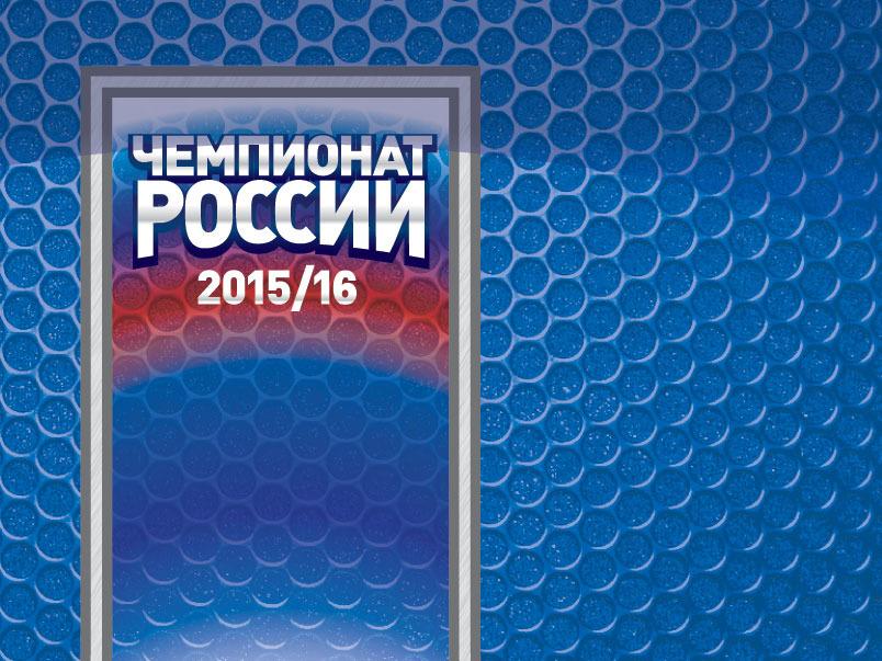 Show Чемпионат России по Футболу