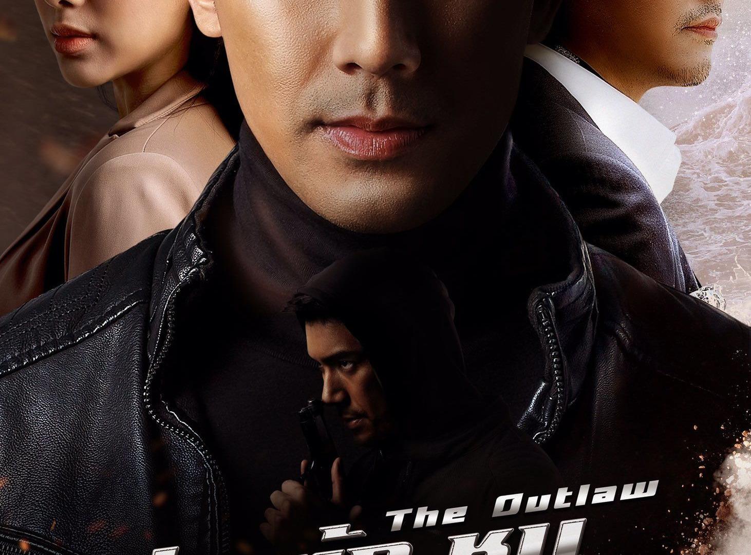 Сериал The Outlaw