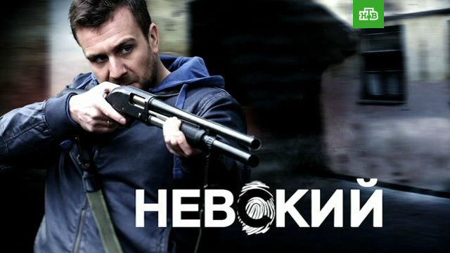 Show Невский