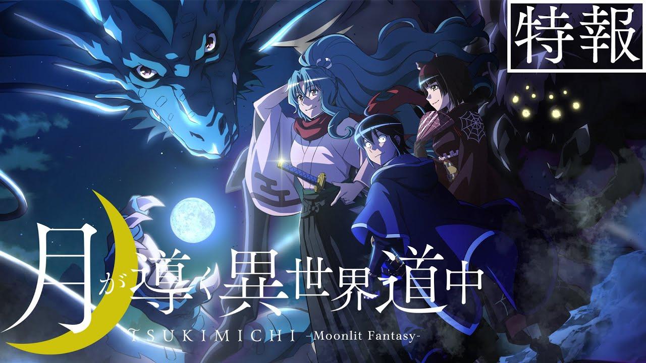 Anime Лунное путешествие приведёт к новому миру