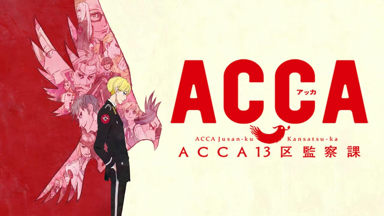 Anime ACCA 13-Ku Kansatsu-Ka