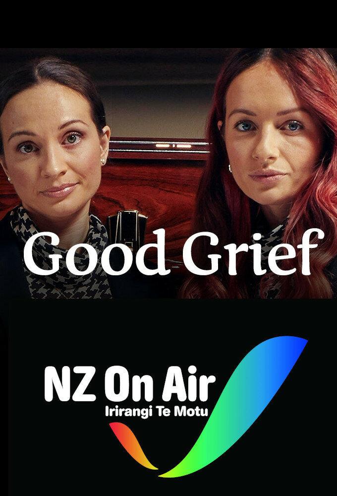 Сериал Good Grief
