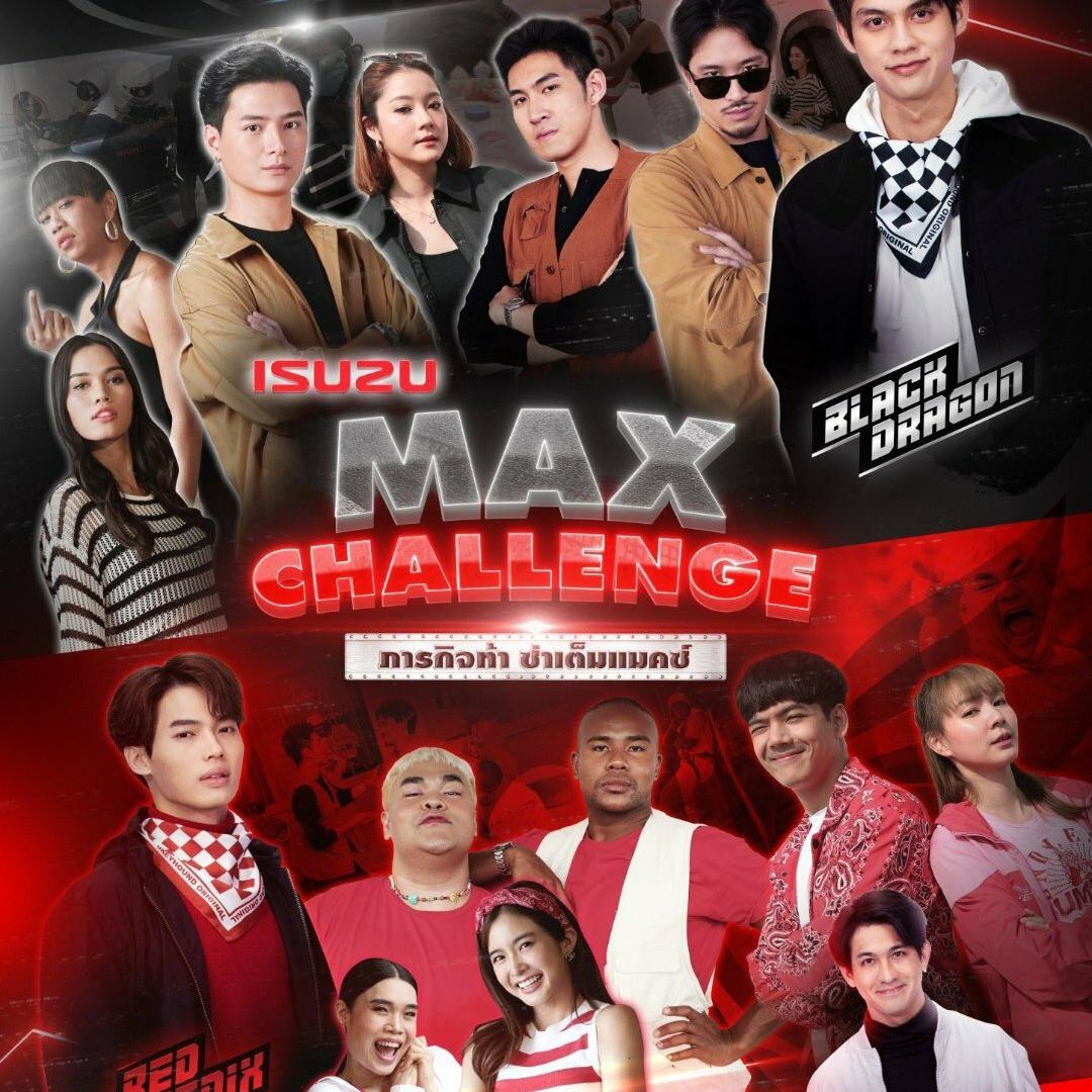 Сериал Isuzu Max Challenge