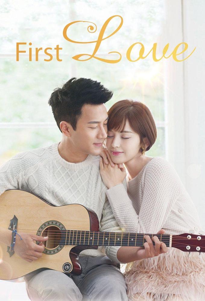 Сериал First Love