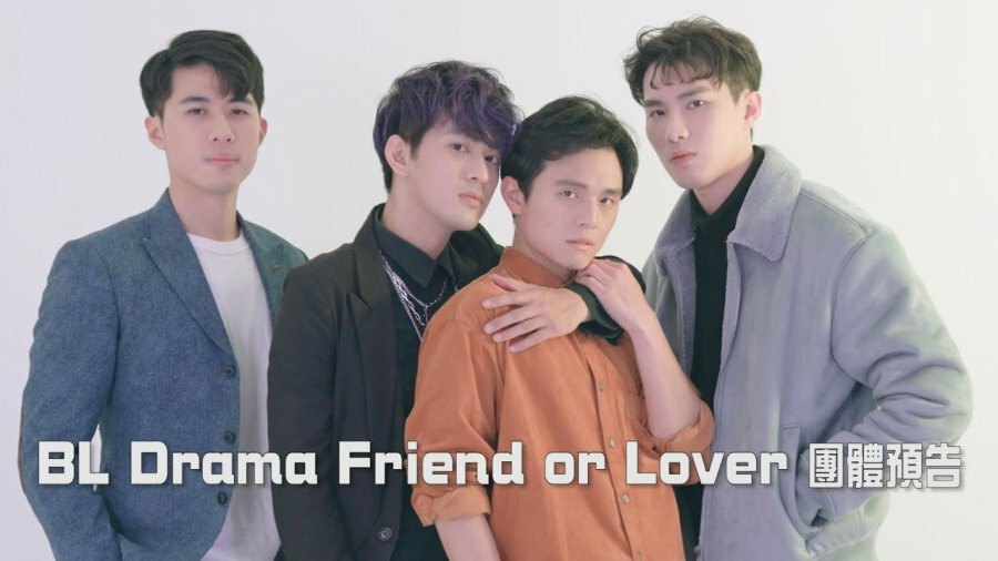 Show Friend or Lover