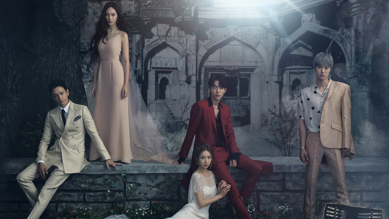 Show Bride of the Water God