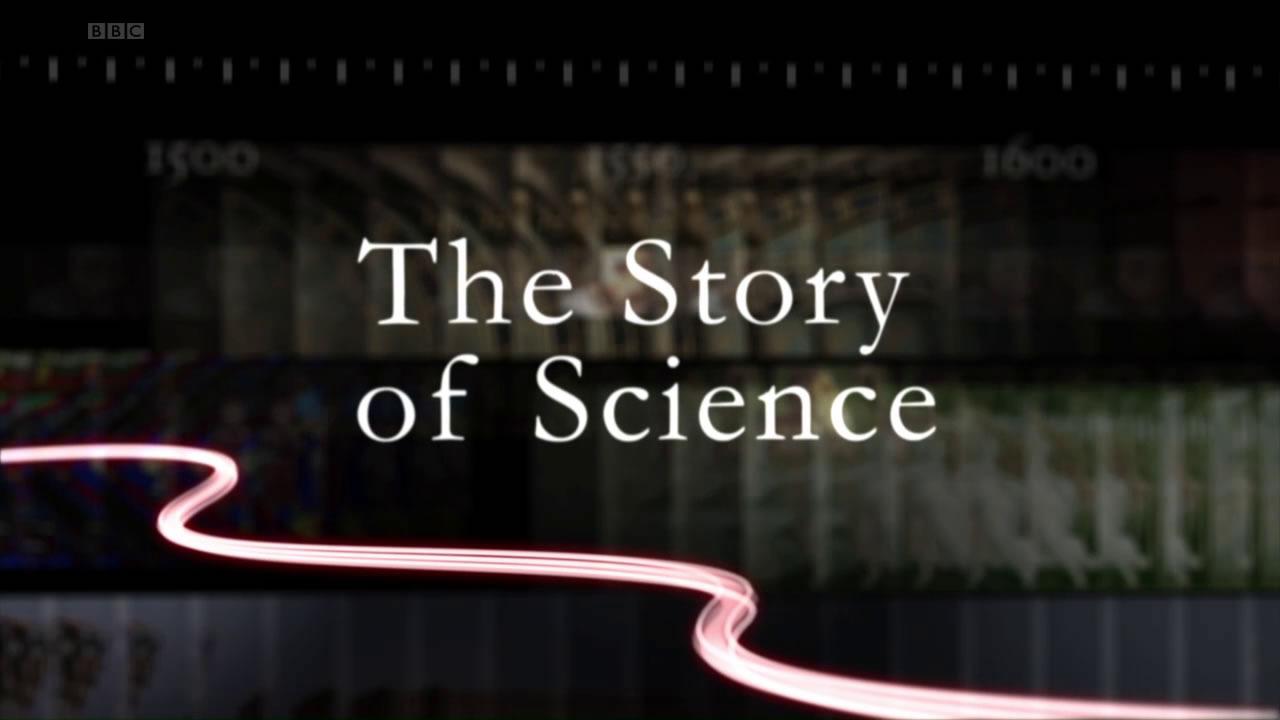 Сериал История науки