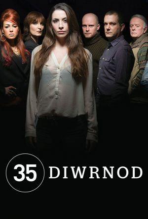 Сериал 35 дней