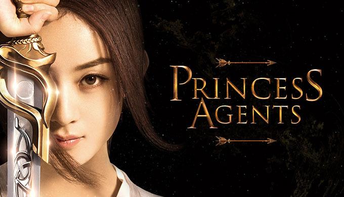 Show Princess Agents