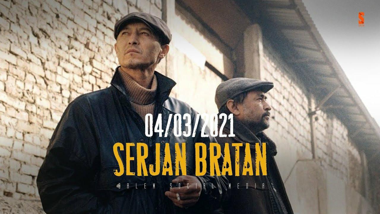 Show Serjan Bratan
