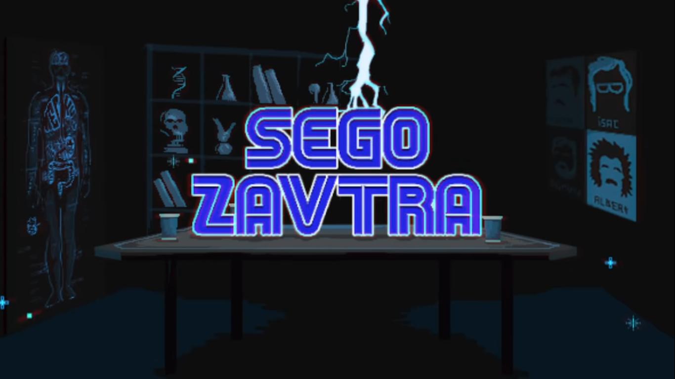 Сериал SEGOZAVTRA