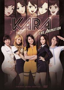 Anime Kara The Animation