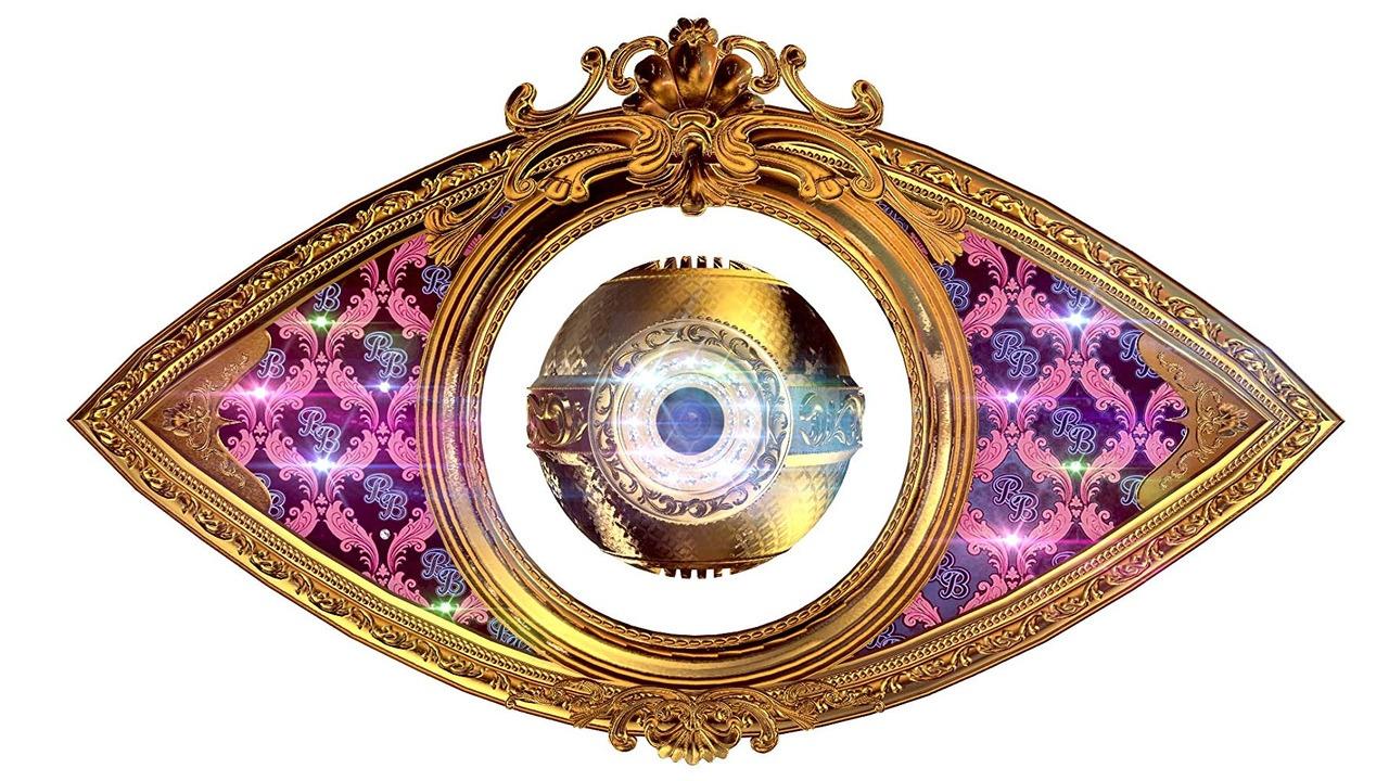 Сериал Celebrity Big Brother