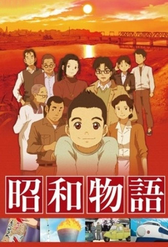 Anime Shouwa Monogatari