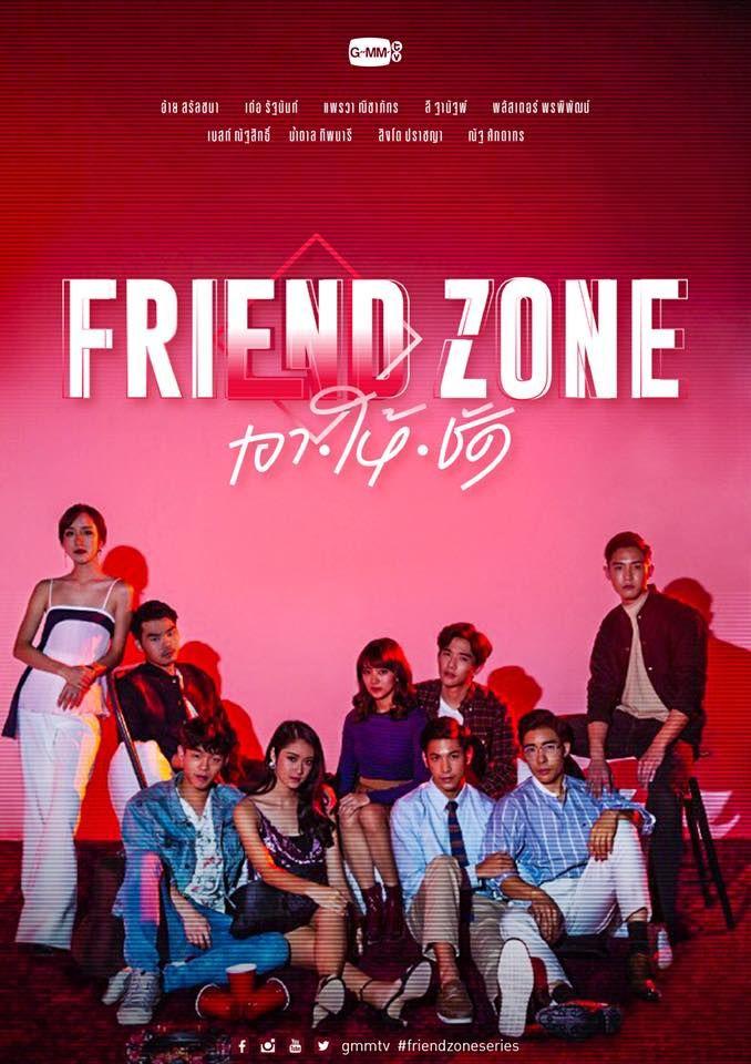 Show Friend Zone