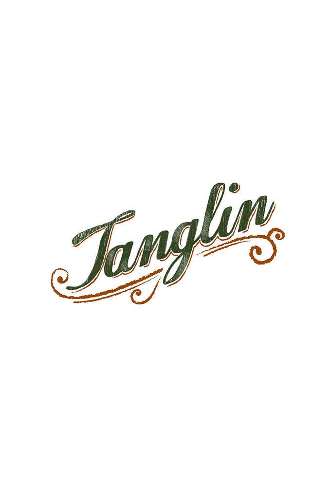 Show Tanglin