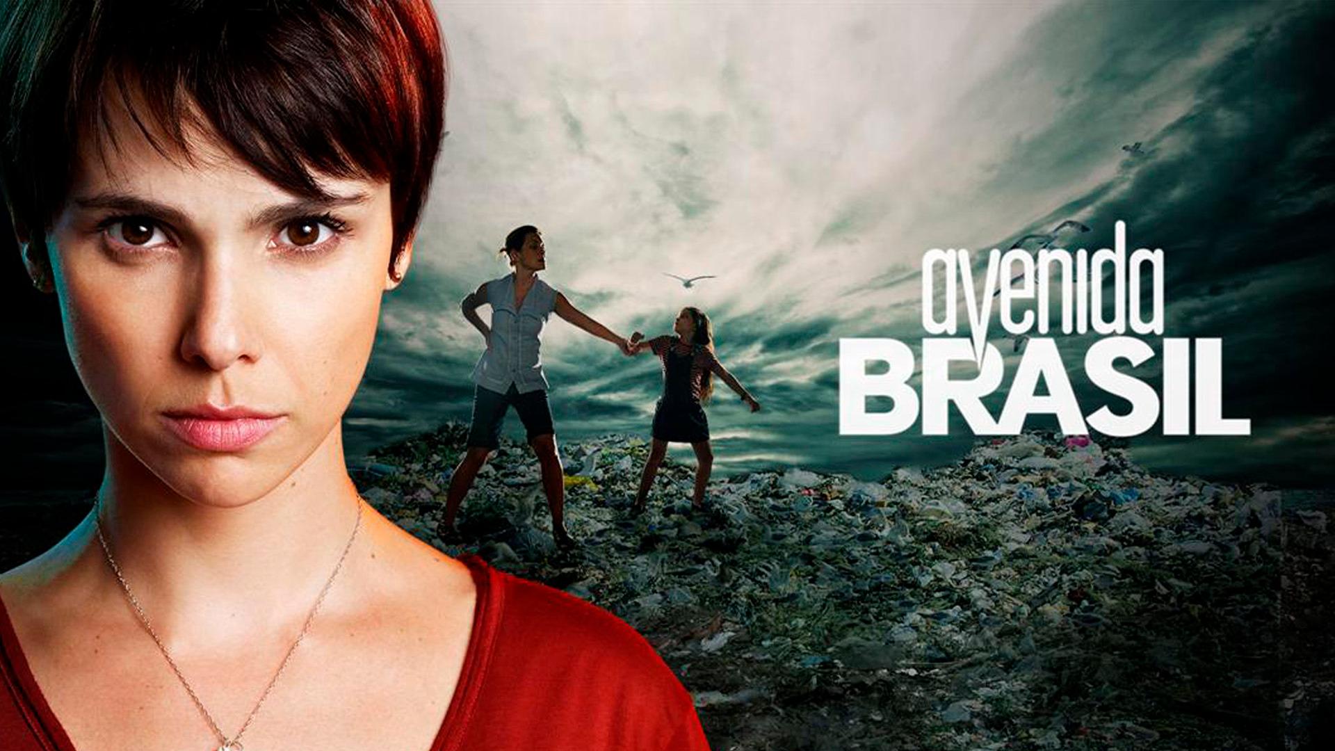 Сериал Проспект Бразилии