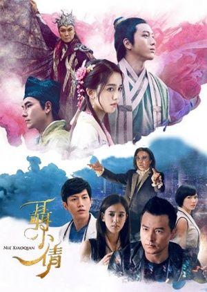 Show Nie Xiaoqian