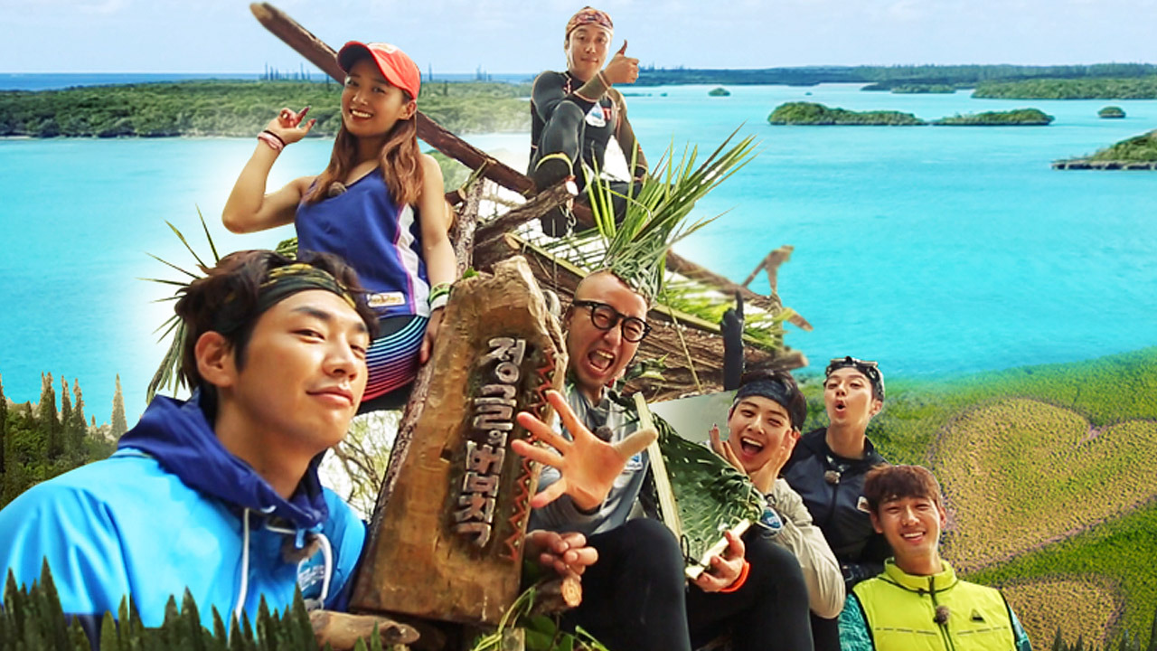 Show Law of the Jungle