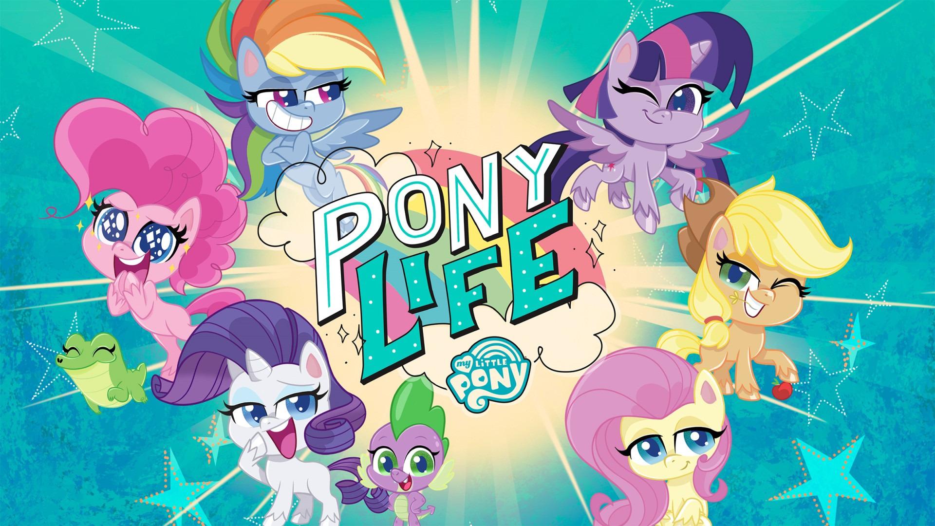 Сериал Мой маленький пони: Жизнь пони