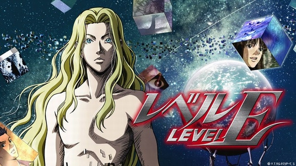 Anime Level E