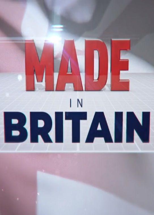 Сериал Made in Britain