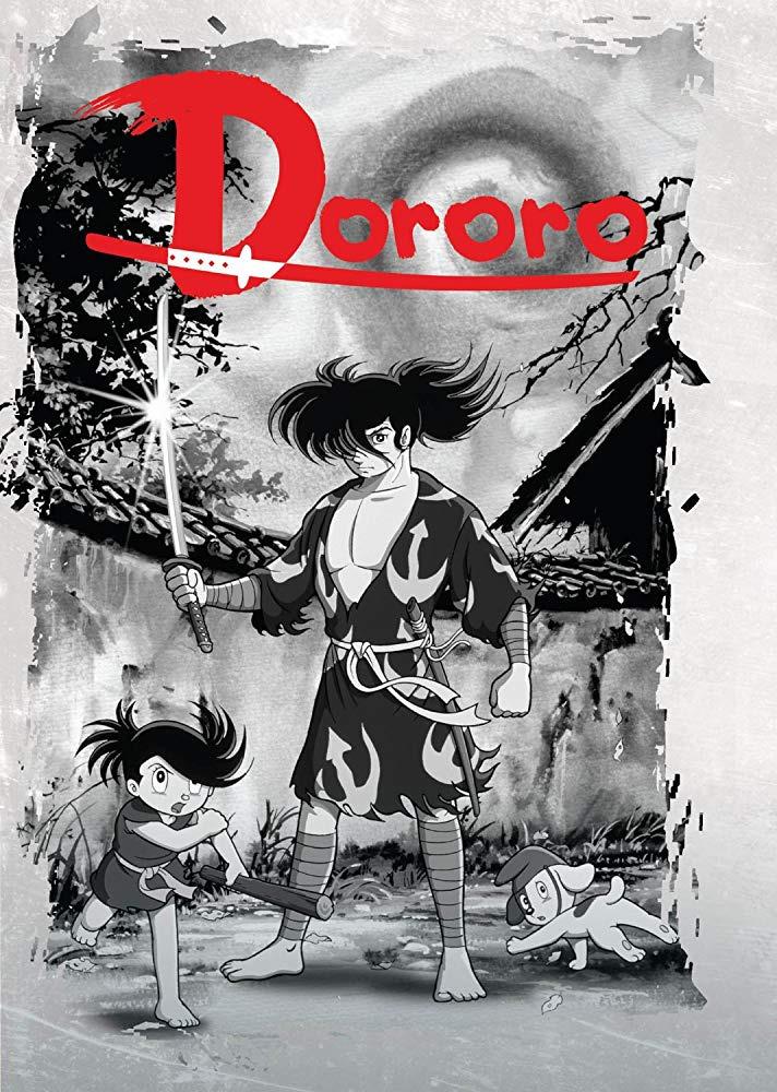 Anime Дороро и Хяккимару
