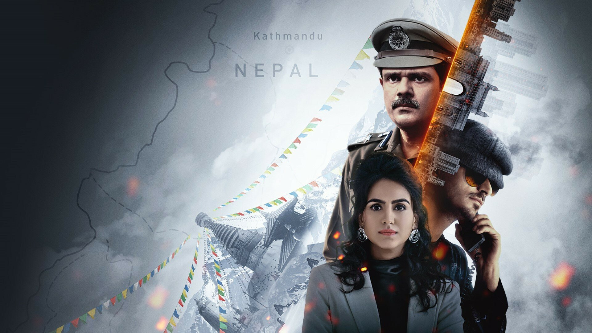 Сериал Связь с Катманду